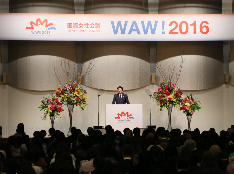 WAW!2016公�_フォ�`ラム 500彩票APP官方下载�t理スピ�`チ